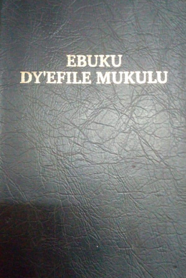 EBUKU